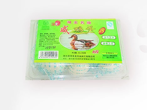 Gang Chu Salted duck eggs (cooked)