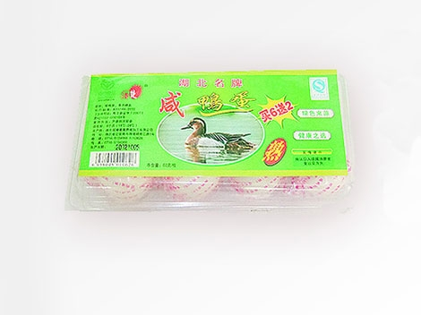 Gang Chu Duck eggs 8 (cooked)